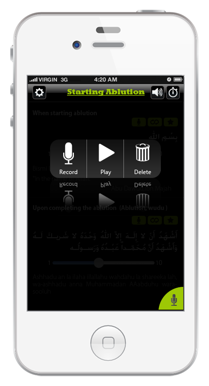 My Dua or Supplication is an Islamic Prayer Application to get